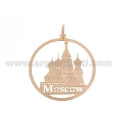 CIONDOLO TONDO TAGLIO LASER MM 40 MOSCOW IN AG PLACCATO ORO ROSA TIT 925‰