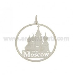 CHARM ROUND LASER CUTTING 40 MM IN MOSCOW AG RHODIUM TIT 925 ‰
