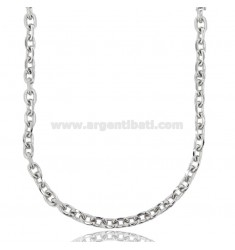 STEEL CABLE CHAIN 60 CM